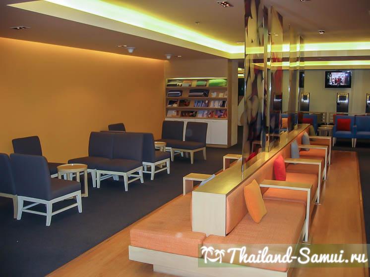 Зал ожидания авиакомпании Бангкокские Авиалинии в аэропорту Бангкока