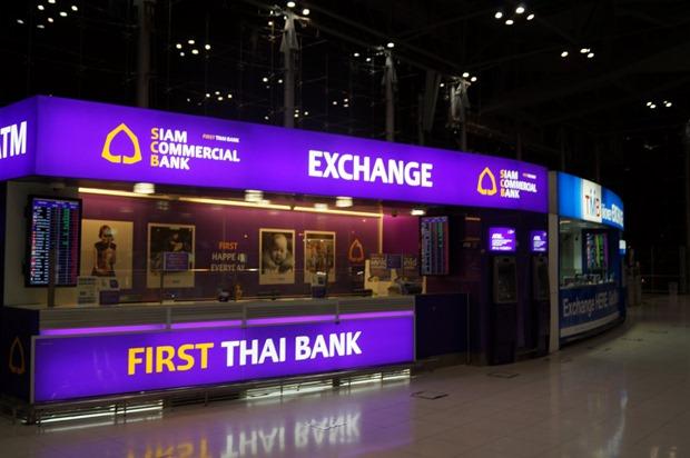 Обмен валюты в аэропорту Бангкока