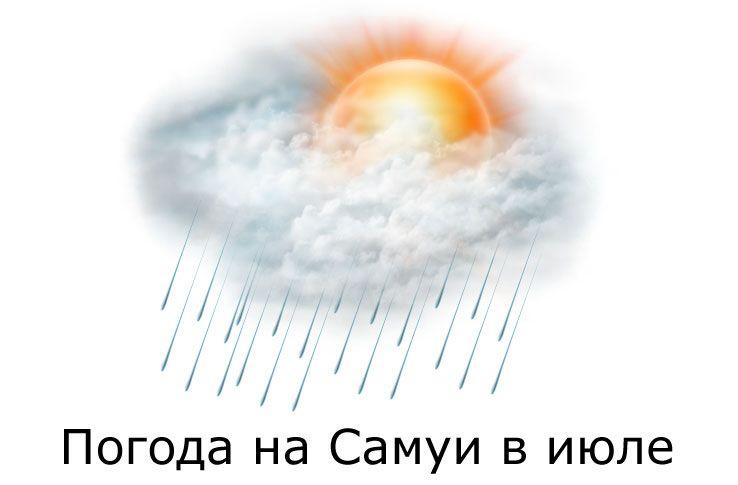 samui-weather-july