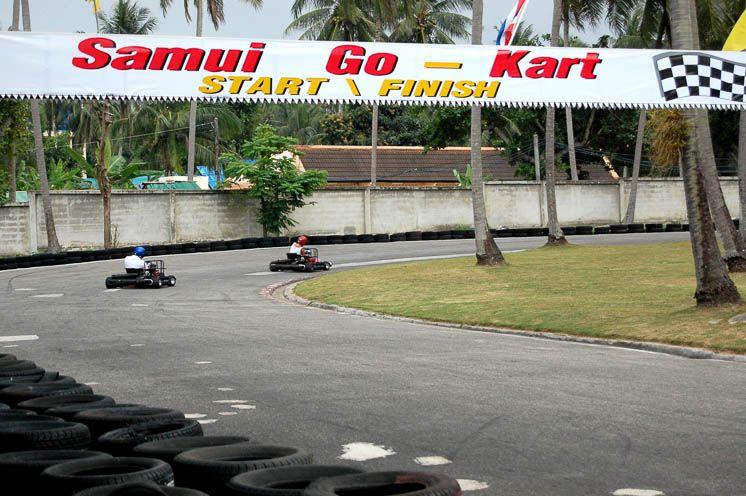 Картинг Go Kart